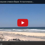 Outer Banks / Внешние отмели Берег Атлантического океана