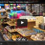 Сувенирный магазин в Outer Banks / Магазин подарков из США