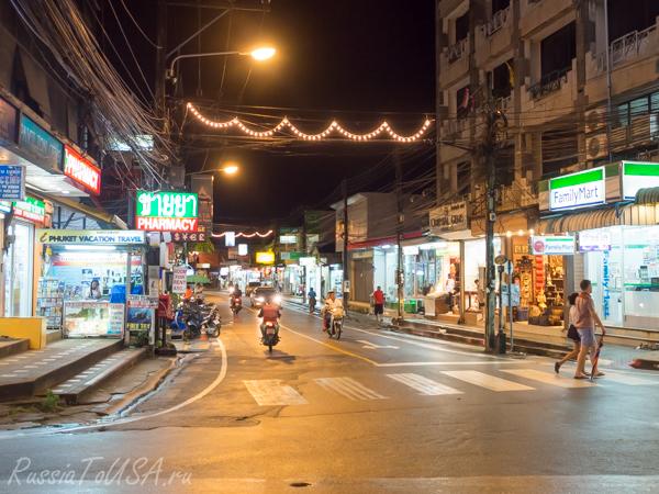 Ночные улицы Пхукета