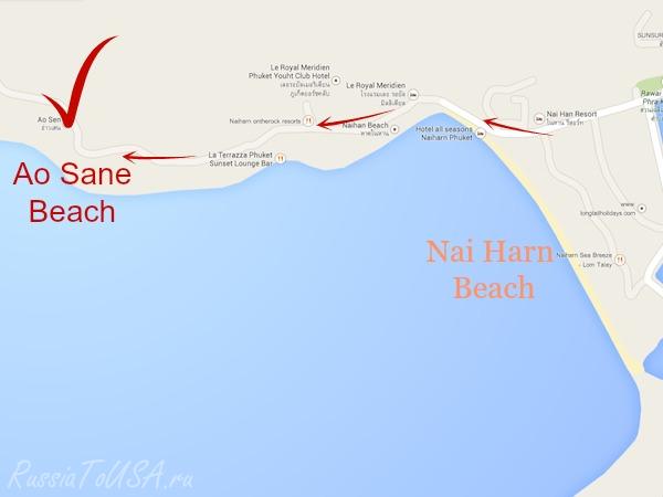 Ao Sane пляжи Пхукета