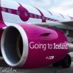Сколько стоит поездка в Исландию. Составляем бюджет.