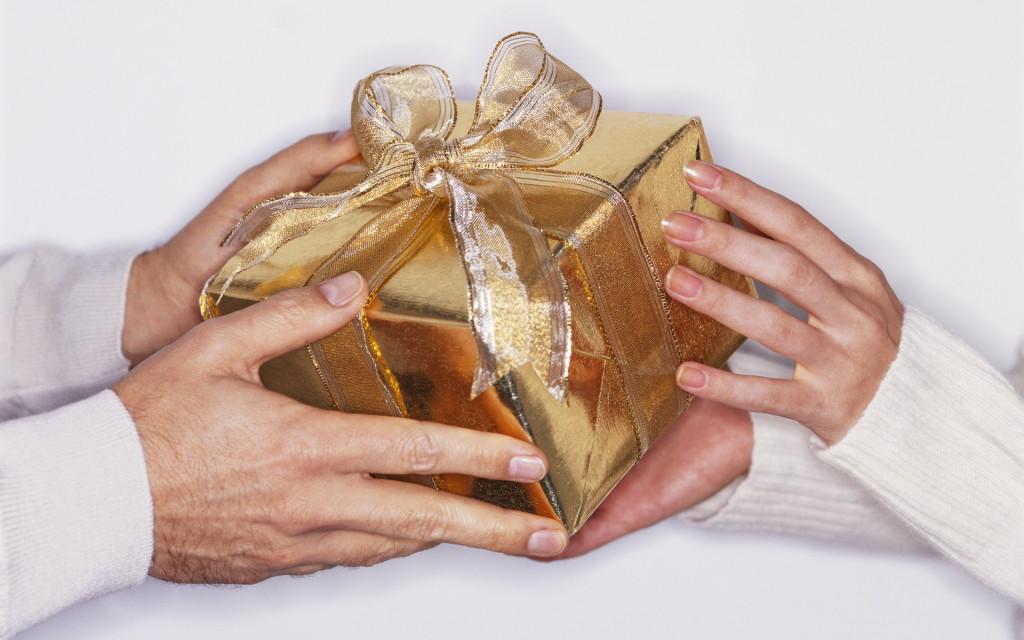 Специальный подарок