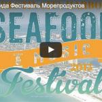 Дестин Флорида Фестиваль Морепродуктов